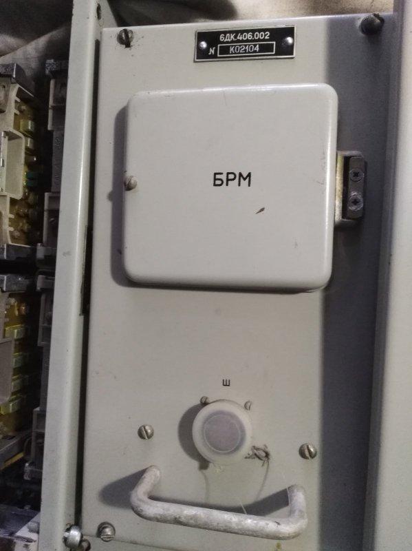 Купити БРМ 6ДК.406.002 блок розподілу потужності електростанції 5І75А