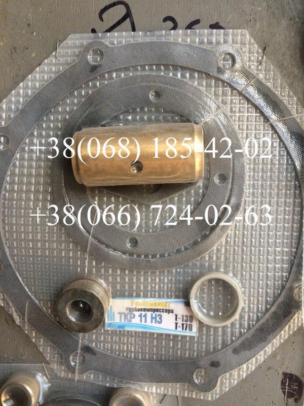 Купить Ремкомплект турбины ТКР-11Н3 (Т-130, Т-170)
