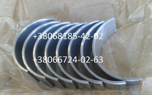 Купить Вкладыши шатунные Т-40 (Д-144)