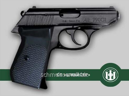Пистолет АЕ 790G (семизарядный, калибр 9мм)