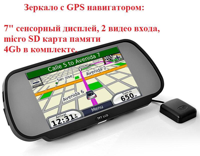 Инструкция На Автомобильное Зеркало-монитор 73