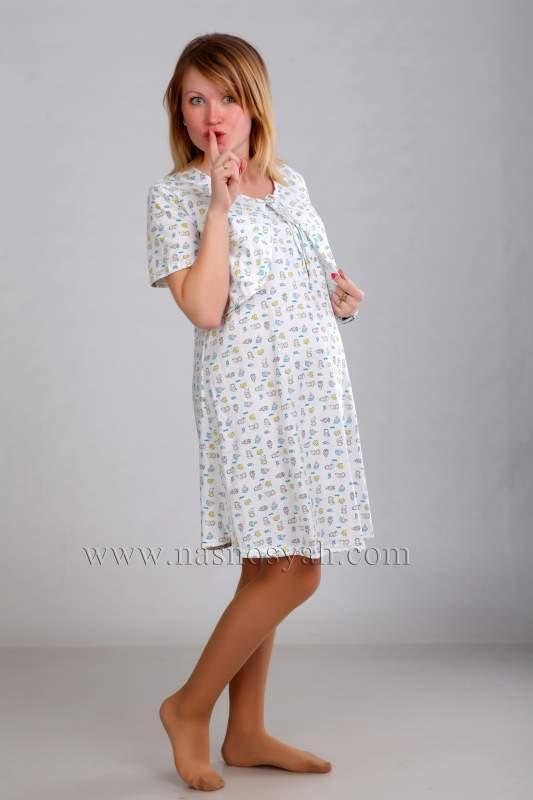 Домашній одяг для вагітних da0086c01f55c