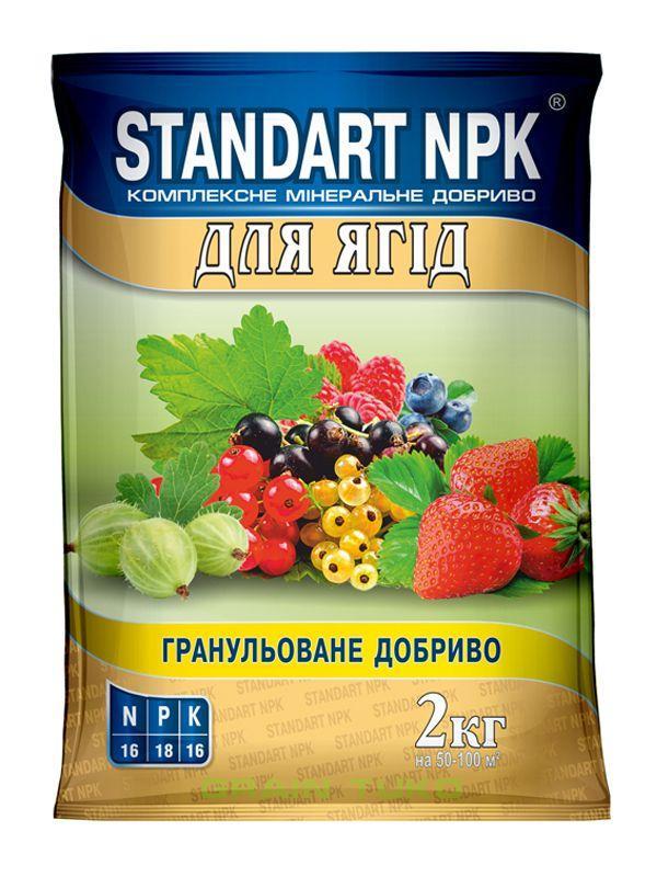 Купить Удобрение комплексное для ягодных культур Standart NPK 2 кг