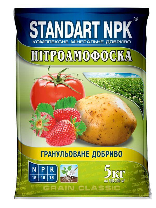 Купить Удобрение комплексное нитораммофоска Standart NPK 15 кг