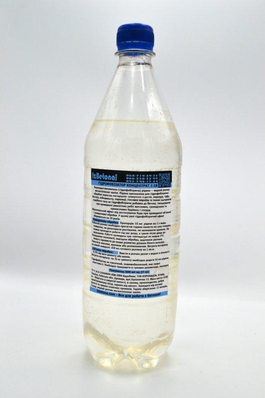 Купить Гидрофобизатор, водоотталкивающая пропитка, 1 Литр