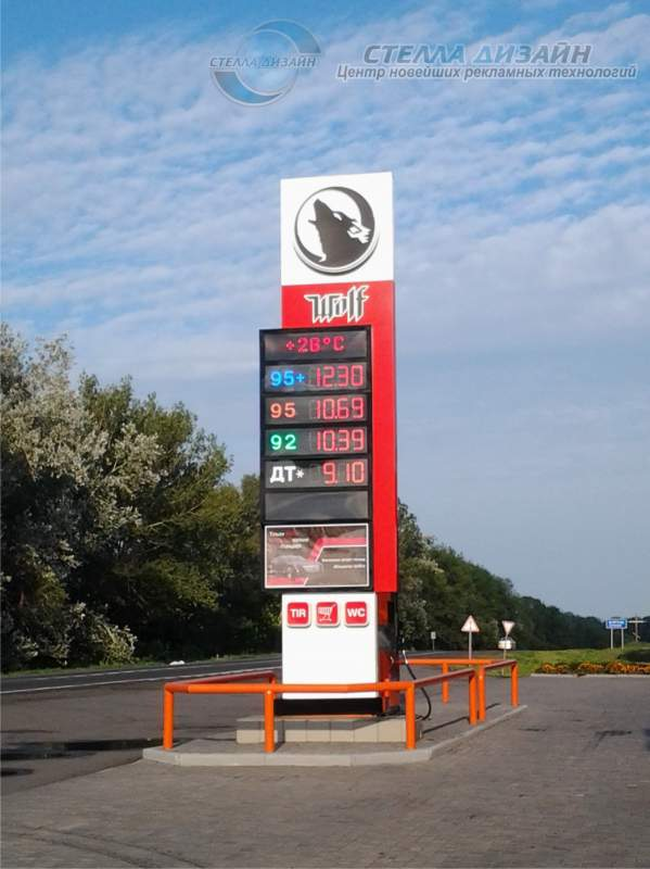 Buy Steles of gas station, production, installation