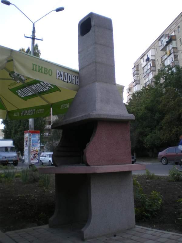 Садовое барбекю своими руками, Одесская обл., Украина