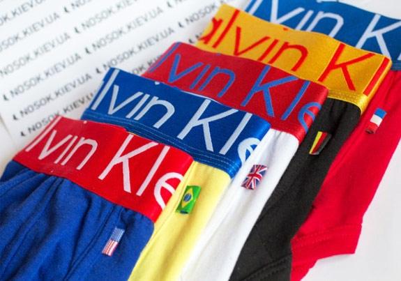 Різноманітні варіанти нижньої білизни для чоловіків купити в Київ 0eb6bf44f7bcf