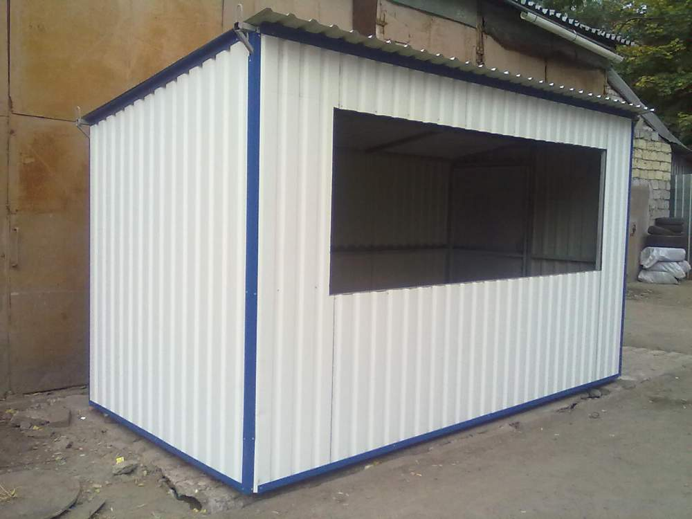 Buy Stalls, booths