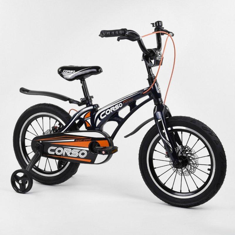 Купить Велосипед CORSO MG-16529 16 дюймов (магниевая рама, дисковые тормоза)
