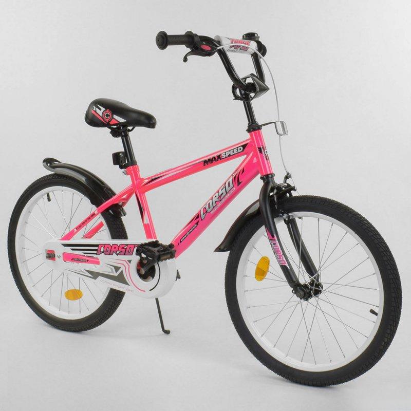 Купить Велосипед детский CORSO EX-20N5912 (20 дюймов)