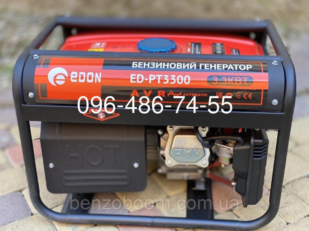 Купить Генератор бензиновый Edon ED-PT3300 3.3 кВт медная обмотка