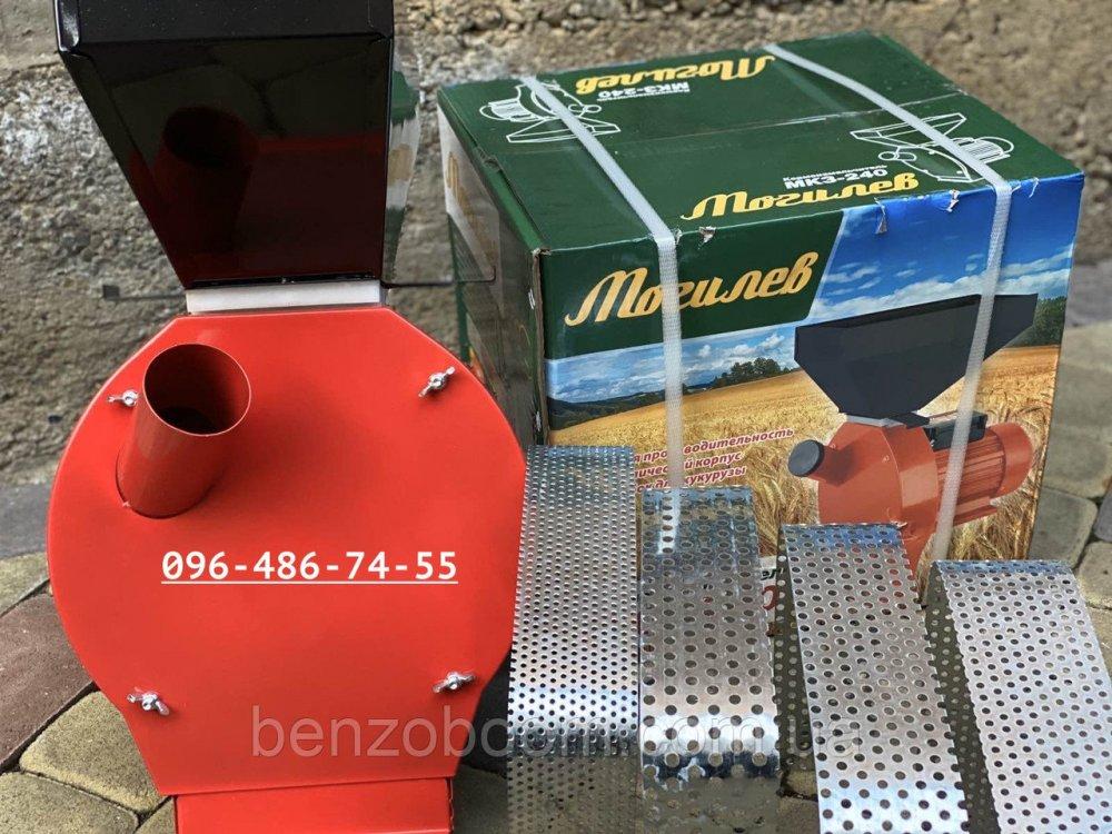 Купить Зернодробилка Могилев МКЗ-240 крупорушка кормоизмельчитель