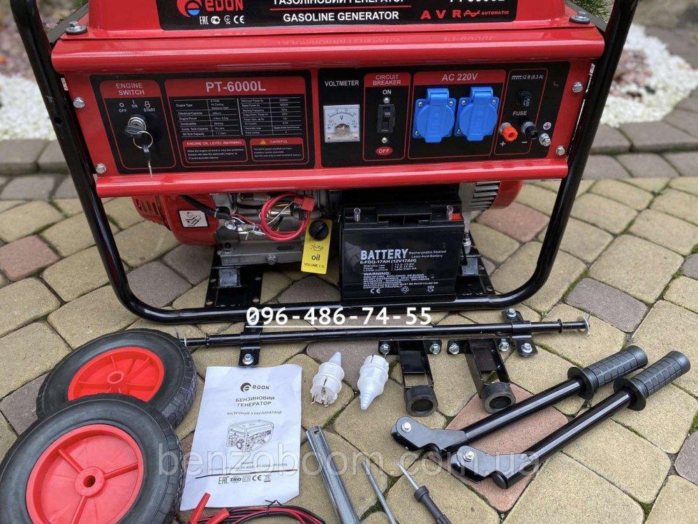 Купить Генератор бензиновый Edon PT6000L медная обмотка электрогенератор 5кВт