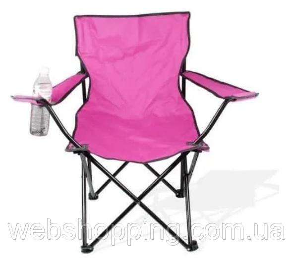 Купить Раскладной туристический рыбацкий стул кресло паук со спинкой с подлокотниками для рыбалки и пикника розовое