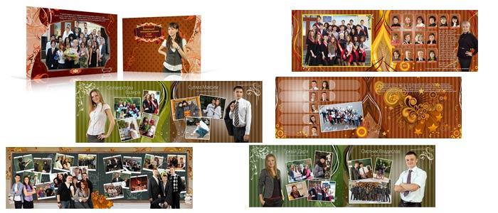 Шаблон фотоальбома для выпускников студентов
