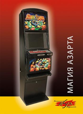 Игра в автоматы бесплатно slot o pol