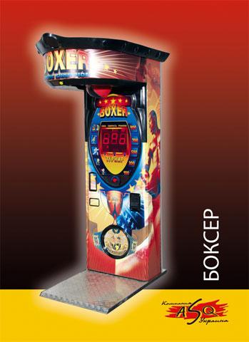 Игровые автоматы боксер купить игровые автоматы и азартные игры к ним