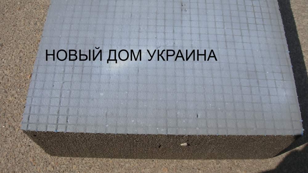 Пеностекло оштукатуренное Шостка,НОВЫЙ ДОМ УКРАИНА