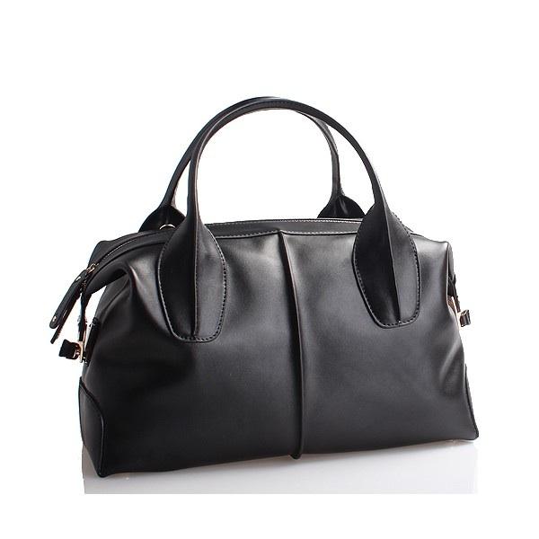 Кожаные сумки – купить в интернет магазине Westfalika