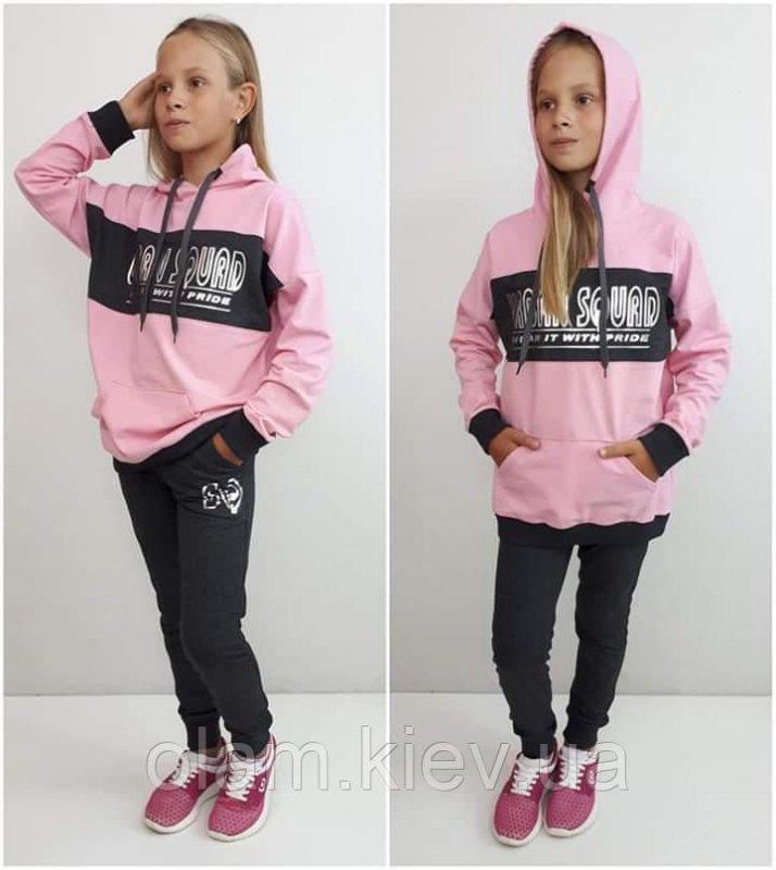 Купить Костюм спортивный на девочку SQ розовый/антрацит