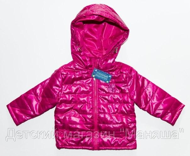 Одежда детская одежда оптом одежда в