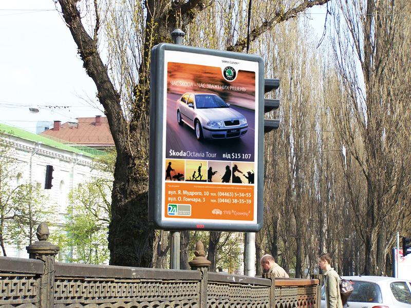 ванильный какое разрешение фото должно быть для билборда сталинградом идут самые
