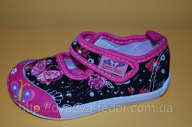 Buy Children's gym shoes article 8683rd sizes 20-25