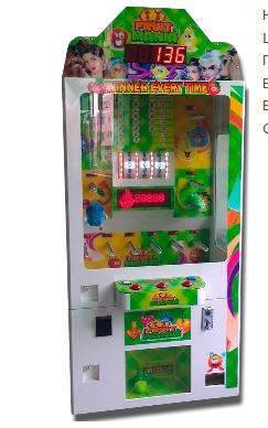 Детские игровые развлекательные автоматы с выдачей призов 25 линейные игровые автоматы играть бесплатно