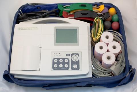 Buy Portable elektrokardiograf