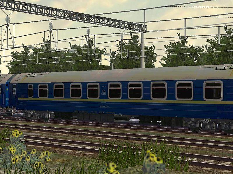 три главных билеты на поезд одесса славянск светлых радостных дней