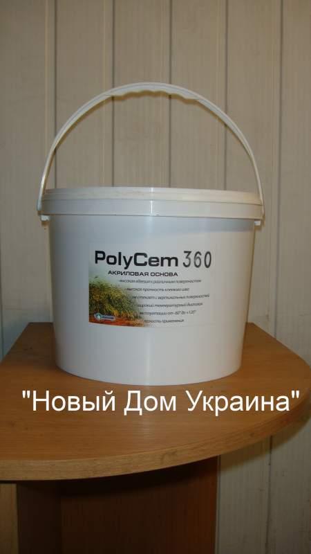 Клей для утеплителя пеностекло Акриловая мастика АК-360