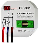 Купить Светорегуляторы: СР-801, СР-811, СР-802, СР-812