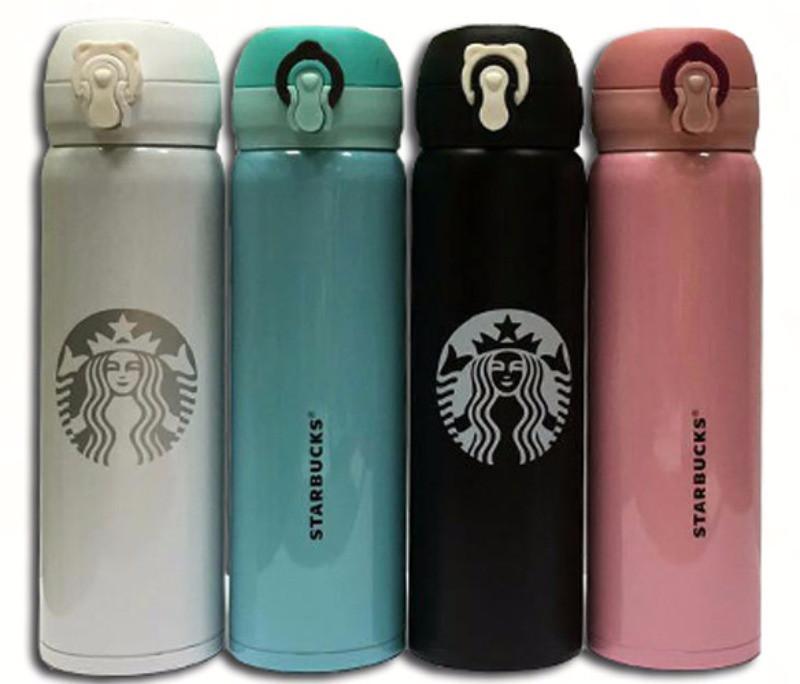 Купить Термос Starbucks 300ML EL-600