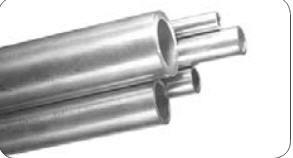 Трубы гидравлические HR, бесшовные трубы гидросистем из улучшенной стали