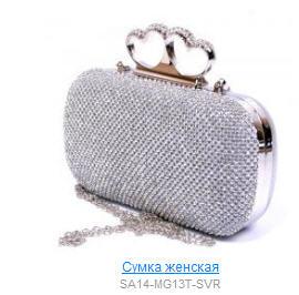 0e04521ebd4a Клатчи купить в Киеве