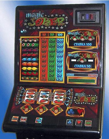 Игровые аппараты джокер игровые автоматы lucky hunter секрет