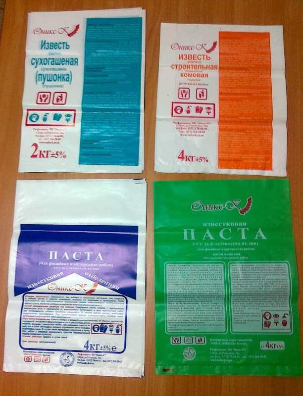 Купить Полиэтиленовые пакеты под строительные материалы