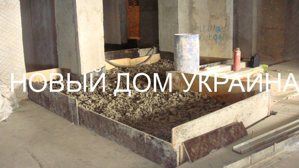 Пеностекло гранулированное  керамзит Крошка пеностекла НОВЫЙ ДОМ УКРАИНА