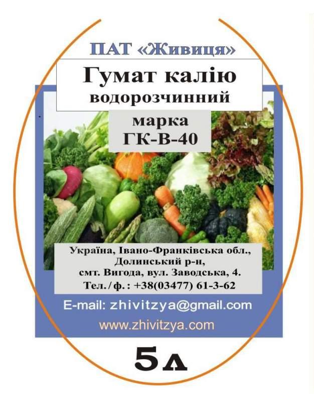 Купить Гумат калия ГК-В-40, 5 л