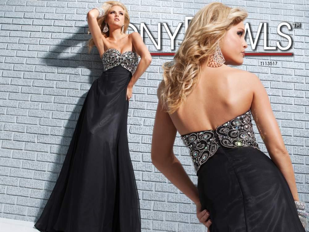 Женская одежда модная одежда 2013 лето