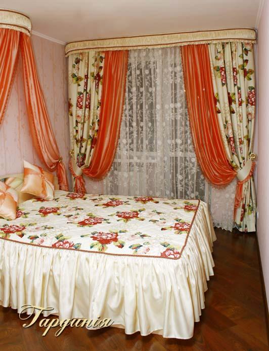 Rideaux pour les chambres dans Vinnitsa L'Ukraine, Acheter ...