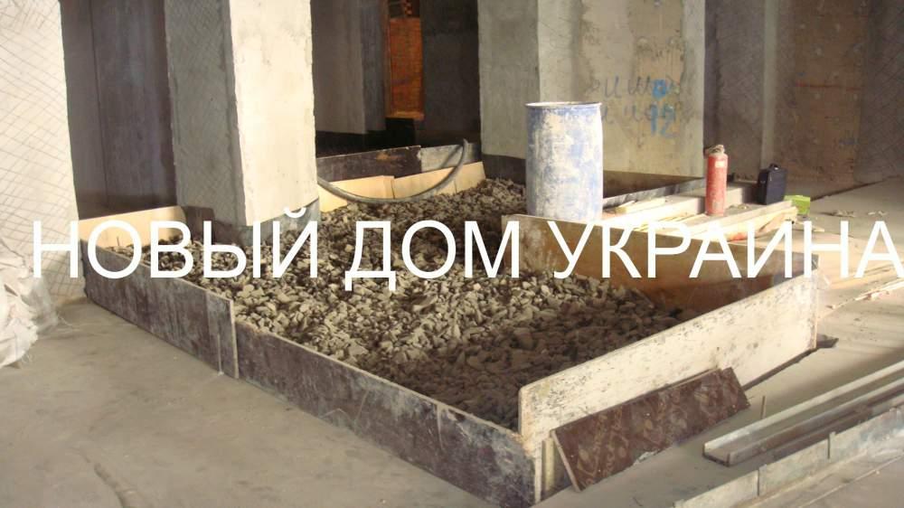 Пенокрошка крошка пеностекла утеплитель,НОВЫЙ ДОМ УКРАИНА