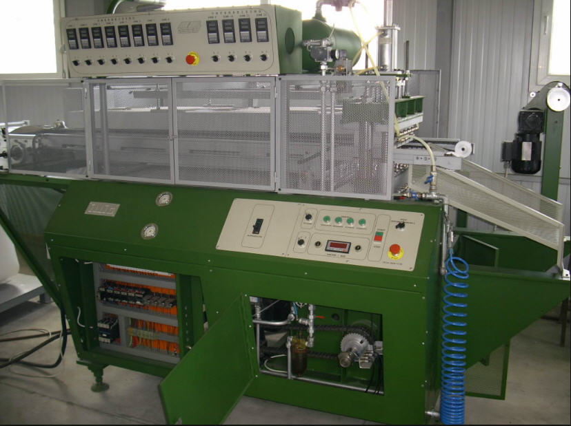 Купить Оборудование для производства и обработки резины, машины для обработки резины.