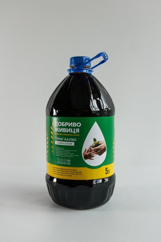 Купить Органо-минеральное удобрение ЖИВИЦА Гумат Калия (универсальное) 5 литров