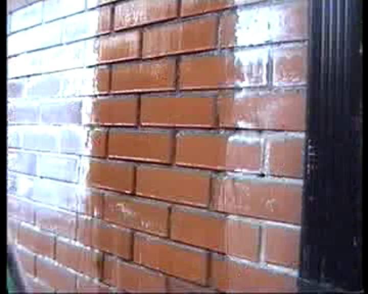 Гидрофобизаторы и очистители фасадов от солей - Типром