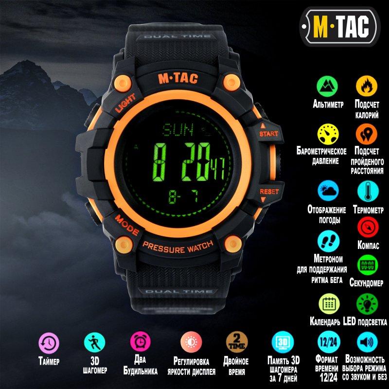 Купить Часы тактические M-Tac Adventure Black/Orange