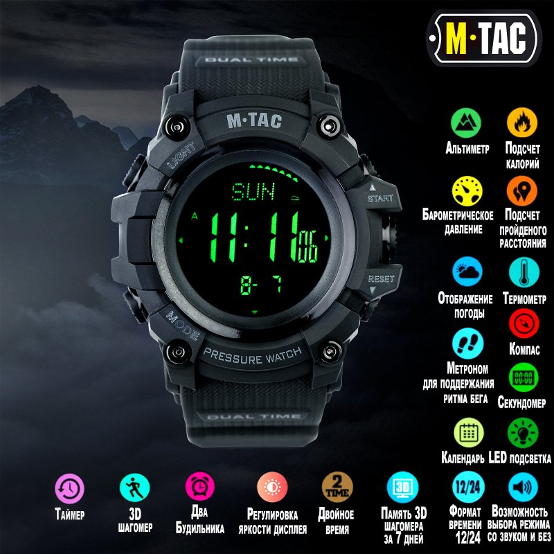Купить Часы тактические M-Tac Adventure Black