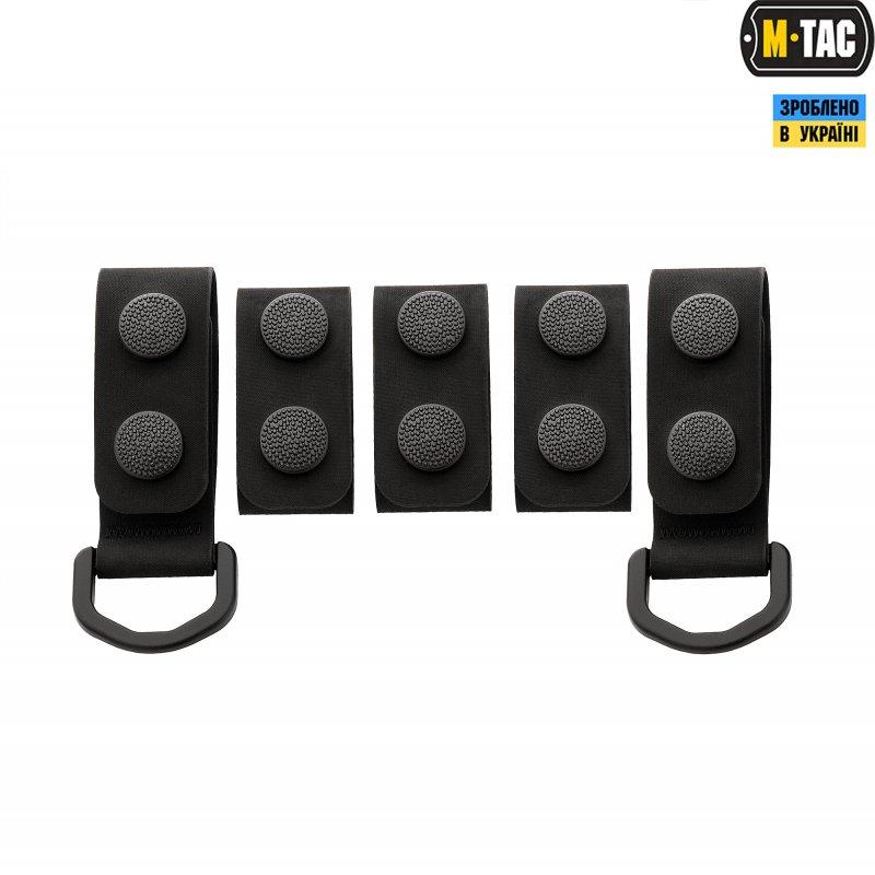 Купить M-Tac крепления на тактический ремень (5 шт) Black