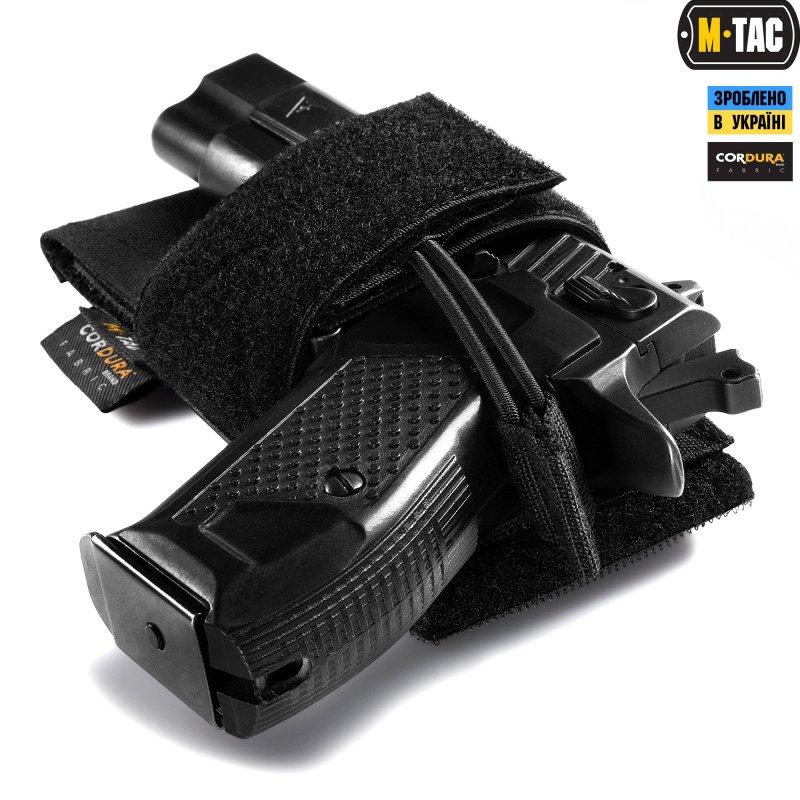 Купить M-Tac кобура-вставка универсальная Black